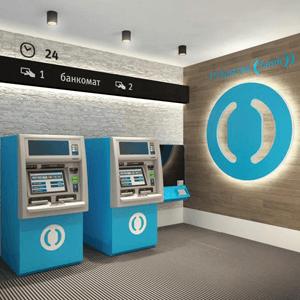 Прием платежей на банкоматах «Открытие»  на основе решения eKassir