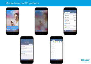 Mobile bank on iOS platform
