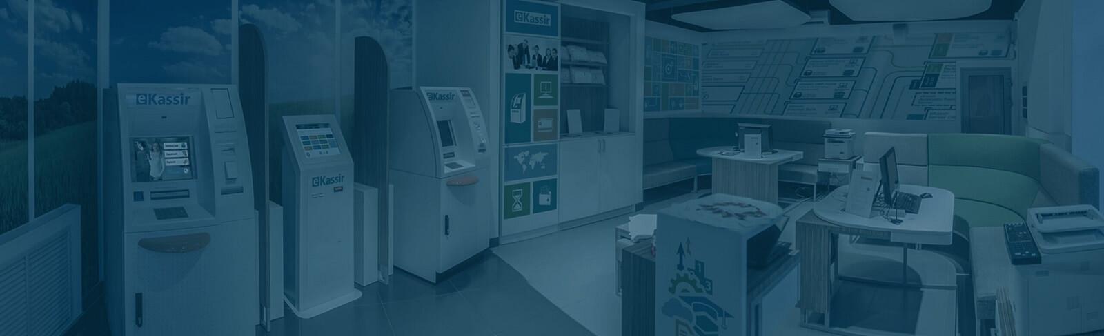 Teller Desk & Unified Front App